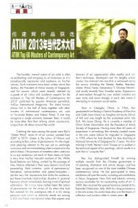 art magazine page 2